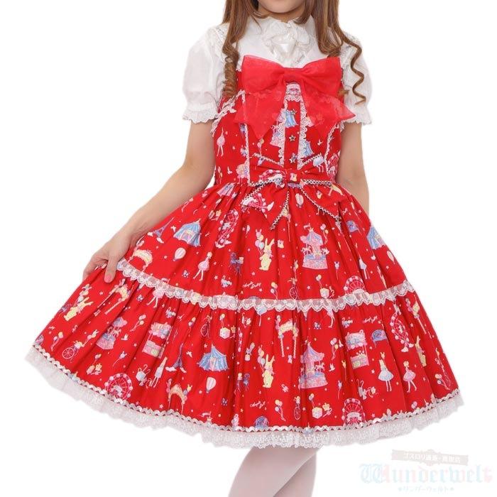 Angelic Prettyのマジカルエトワールジャンパースカートの買取実績