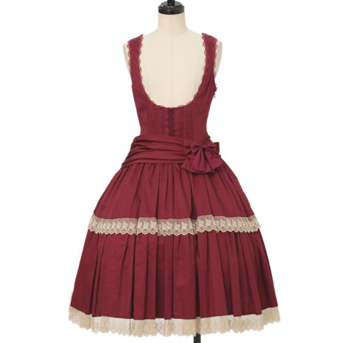 Mary Magdaleneのエロディドールジャンパースカートの買取実績